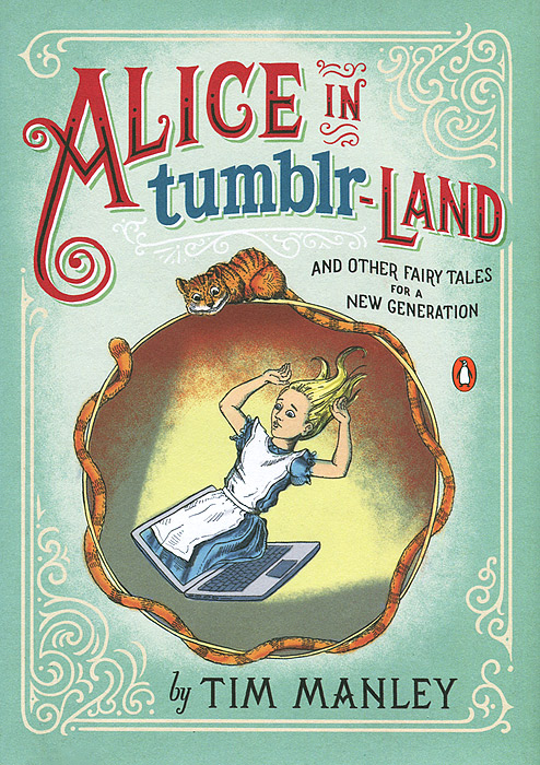 Alice in Tumblr-land duckling ugly
