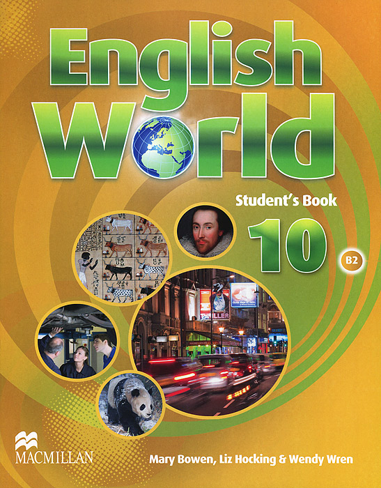 English World: Level 10: Pupil's Book prepare and practice for the toeic test student s book with answer key