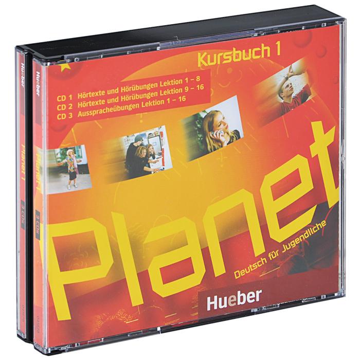 Planet 1 (аудиокурс на 3 CD) иностранный язык для детей росмэн 978 5 353 04595 3