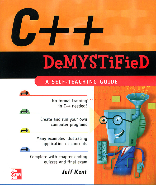 C++ Demystified anatomy of a disappearance