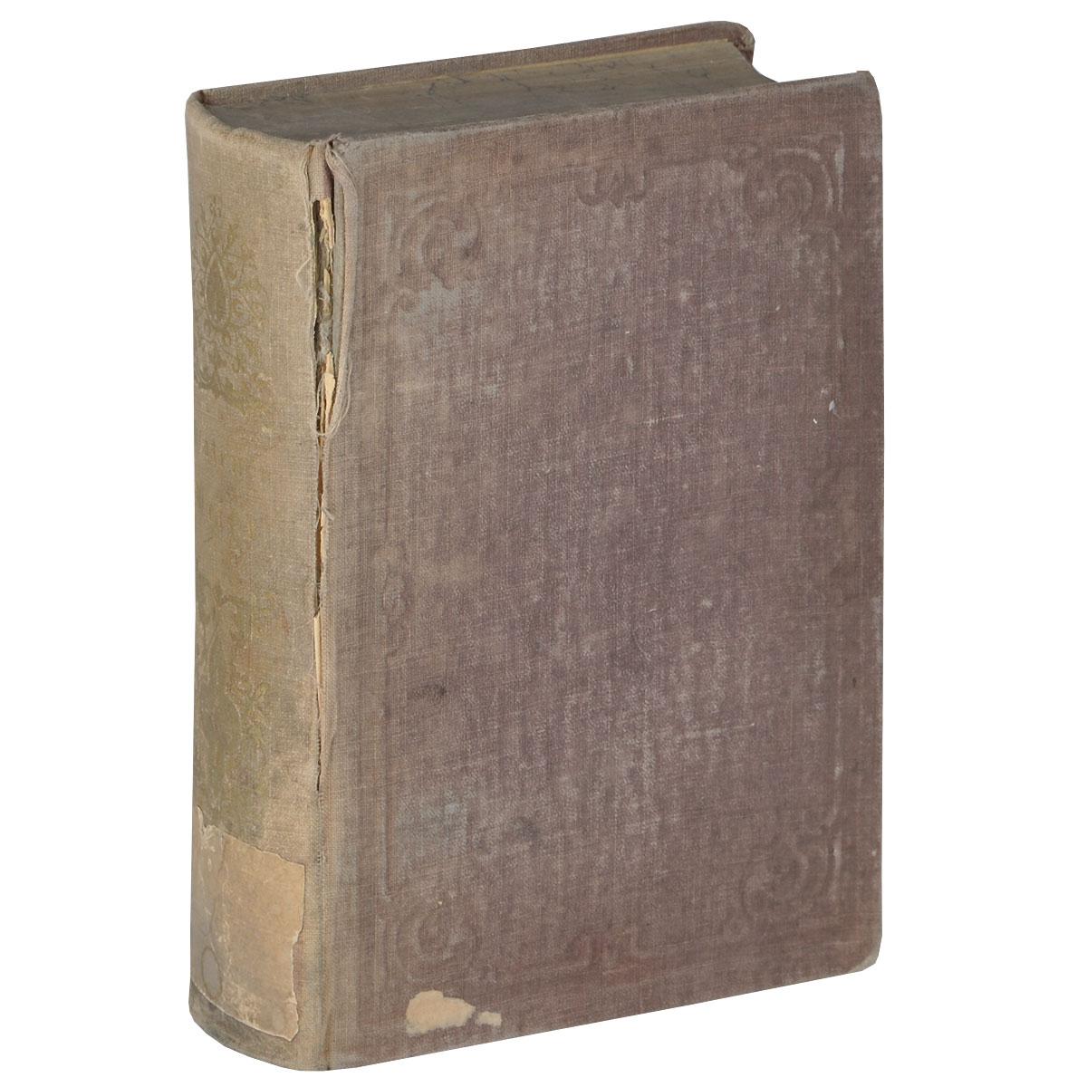 Grafen August von Platen: Gesammelte Werke