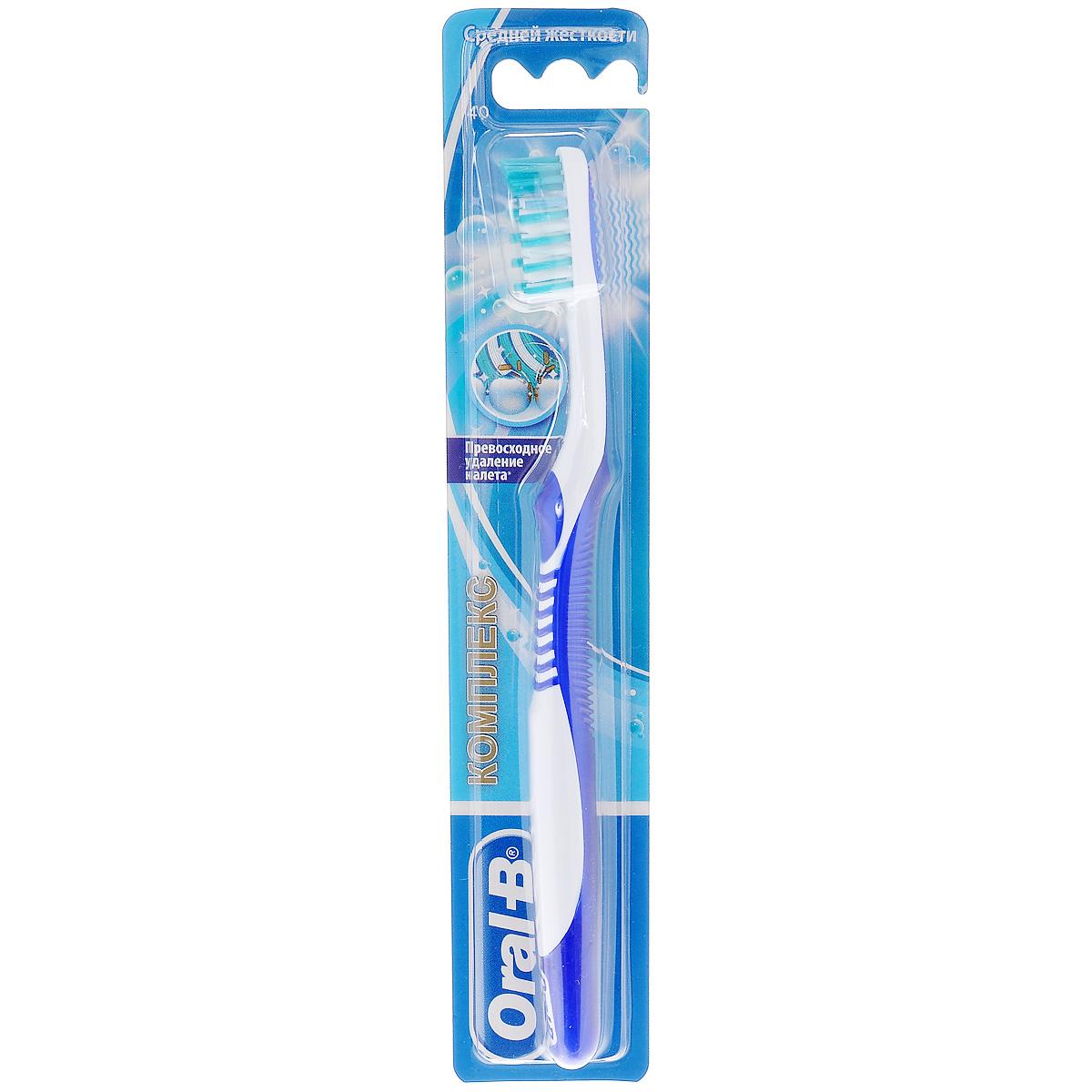Oral-B Зубная щетка Комплекс. Глубокая чистка, средняя жесткость oral b зубная щетка комплекс пятисторонняя чистка средней жесткости