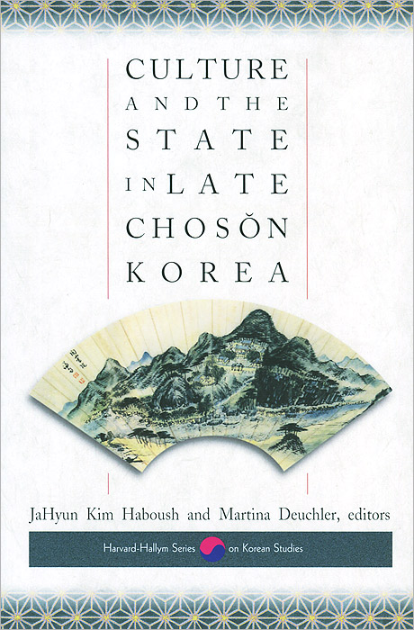 Culture and the State in Late Choson Korea bakunin mikhail aleksandrovich god and the state