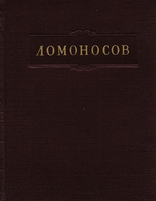 Служебные документы. 1742-1765 гг.