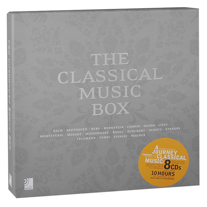 The Classical Music Box (8 CD) q1504 arabic iptv box italia android tv box subtv iptv 1 year iudtv qhdtv subscription arabic uk germany french italy iptv box