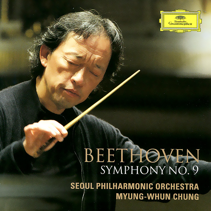 Мюнг-Вун Чунг,Seoul Philharmonie Orchestra,Сонгми Янг,The National Chorus Of Korea,Seoul Motet Choir,Anyang Civic Chorale Myung-Whun Chung. Beethoven. Symphony No. 9 вентилятор deepcool gammaxx 300 soc 1150 1155 1156 am3 fm1 fm2