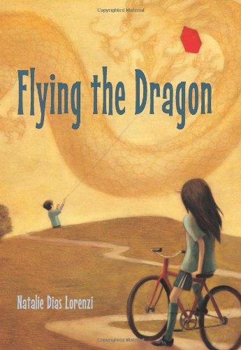 Flying the Dragon чай flying dragon