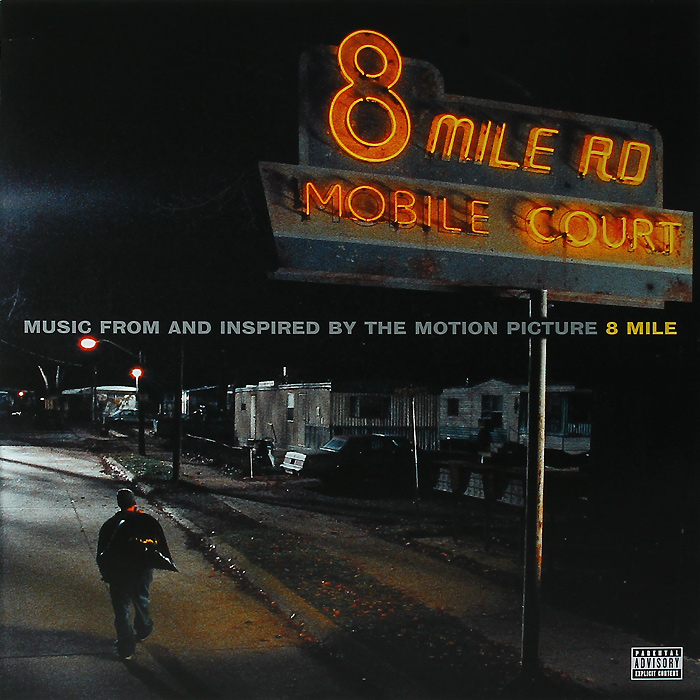 8 Mile.  Music From And Inspired By The Motion Picture (2 LP) Universal Studios,ООО