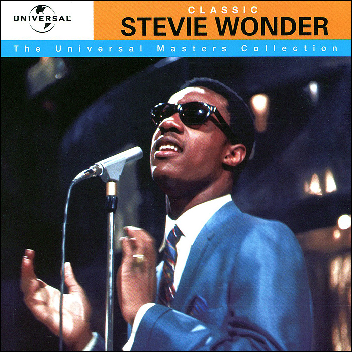 The Universal Masters Collection.  Stevie Wonder Motown Records,ООО