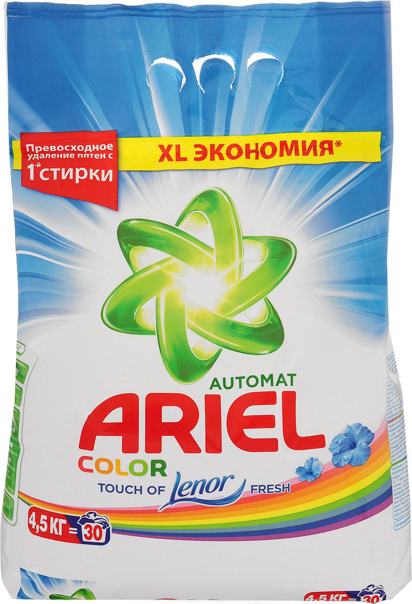 Стиральный порошок Ariel Automat Чистота Deluxe Touch of Lenor Fresh Color, 4,5 кгAS-81489270Новый Ariel Чистота Deluxe отстирывает даже самые глубоко въевшиеся пятна и помогает сохранить вещи чистыми, как новые. Это возможно благодаря новой формуле Ariel, действующей на микроуровне. Большинство ингредиентов активны при 30°C. В состав формулы входят Полимер для разглаживания хлопковых волокон, энзимы, ПАВ для удаления пятен, Полимер для сохранения белизны, Отбеливатель, Свежесть Lenor, Анти-накипь.Подходит для машинной стирки цветных и темных вещей. Удаляет пятна и сильные загрязнения. Содержит специальные компоненты, помогающие сохранить яркость цветных вещей. Для достижения наилучшего результата при стирке белых вещей рекомендуем использовать Ariel Горный Родник, Белая Роза или Touch of Lenor fresh.Не подходит для стирки изделий из шерсти и шёлка. Для удаления загрязнений с подобных изделий используйте средство Dreft.В случае попадания средства в глаза немедленно промыть проточной водой. Хранить вдали от пищевых продуктов. При повышенной чувствительности и повреждениях кожи избегать длительного контакта с любыми средствами для стирки.Дерматологически протестировано. Хранить в недоступном для детей месте. Характеристики: Вес: 4,5 кг.Размер упаковки: 27 см х 12 см х 22 см.Состав: 5-15% анионные ПАВ, УВАЖАЕМЫЕ КЛИЕНТЫ! Обращаем ваше внимание на ассортимент в дизайне упаковки товара. Поставка осуществляется в зависимости от наличия на складе.