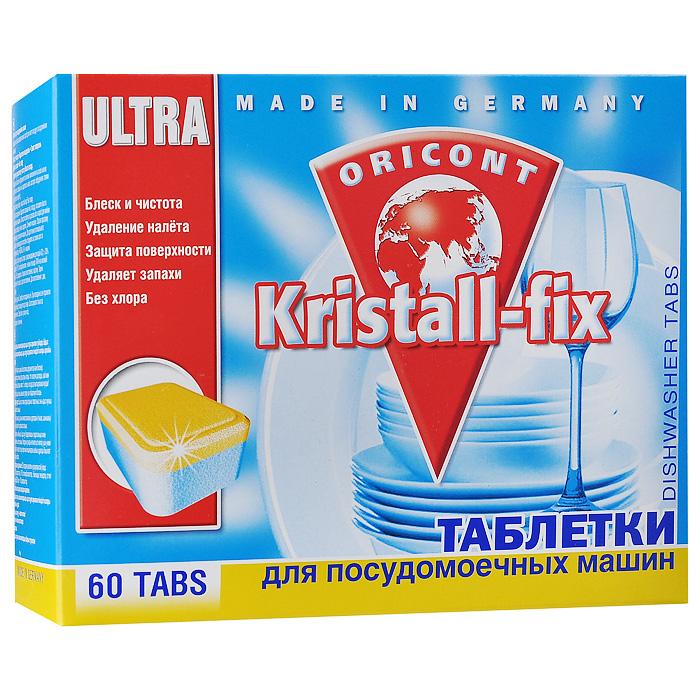Таблетки для ПММ Kristall-fix, 60 шт х 20 г кристаллическая соль для пмм kristall fix 500 г