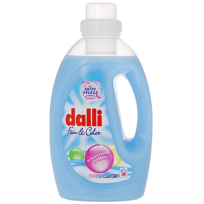 Гель для стирки тонкого и цветного белья Dalli Fein & Color, 1,35 л523931Универсальное жидкое средство для стирки деликатных тканей при Т 30°С-60°С, с формулой сохраненияволокон. Не содержит фосфатов, не требует дополнительных средств от извести. Хватает на 20 стирок.Меры предосторожности: После ручной стирки рекомендуется промыть руки водой. Хранить в недоступном длядетей месте! Характеристики: Размер емкости: 11,5 см х 8 см х 26 см.Размер упаковки: 11,5 см х 8 см х 26 см.Состав:анионные тензиды (5-15%), мыло (менее 5%), неионные тензиды, отдушка, энзимы. Уважаемые клиенты!Обращаем ваше внимание на возможные изменения в дизайне упаковки. Качественные характеристики товараостаются неизменными. Поставка осуществляется в зависимости от наличия на складе.