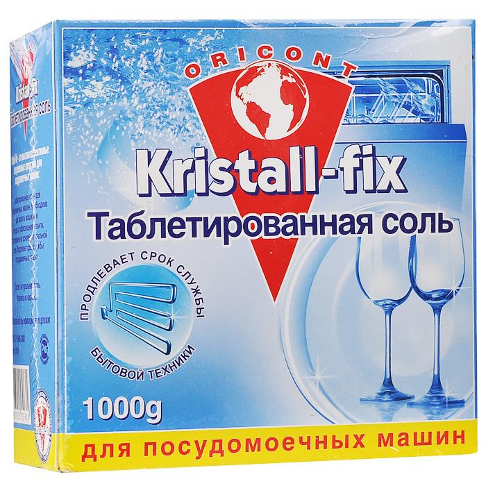 Таблетированная соль для ПММ Kristall-fix, 1 кг кристаллическая соль для пмм kristall fix 500 г