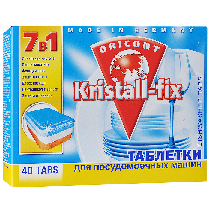 Таблетки для ПММ 7 в 1 Kristall-fix, 40 шт40140Таблетки для посудомоечных машин Kristall-fix 7 в 1, благодаря специальным биологическим ферментам и активным компонентам на основе кислорода, расщепляют остатки пищи, удаляют даже застаревшие загрязнения, пятна от чая и кофе, жир. Придают посуде блеск. Стекло приобретает кристальную чистоту. Не требуют дополнительного применения ополаскивателя. Обеспечивают блеск нержавеющей стали и защиту серебра от налета и окисления. Защищает машину от образования накипи. Моют до блеска даже в жесткой воде!Способ применения: Удалить остатки пищи с посуды, поставить ее в посудомоечную машину. Положить таблетку в дозатор. Закрыть машину. Выбрать программу мытья посуды и включить машину. Для достижения оптимального результата рекомендуется постоянно следить за состоянием соли и ополаскивателя в машине.Беречь от детей. Избегать попадания в глаза. При попадании в глаза промыть холодной водой и обратиться к врачу. Применять только по назначению. Хранить в сухом месте. Характеристики: Количество таблеток: 40 шт.Размер упаковки: 19 см х 6 см х 15 см.Состав: 30% фосфаты, 5-15% поликарбоксилаты, неионные тензиды, ПАВы на кислородной основе, <5% фосфонаты, энзимы, протеазы, амилазы.