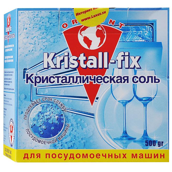 Кристаллическая соль для ПММ Kristall-fix, 500 г кристаллическая соль luxus professional kristall fix для всех типов посудомоечных машин 1кг