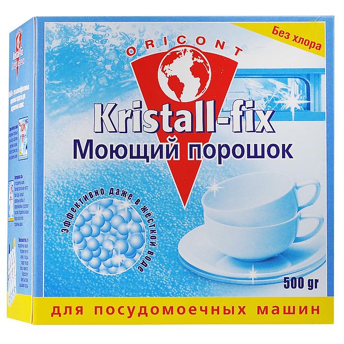 Моющий порошок для ПММ Kristall-fix, 500 г25207Порошок для посудомоечных машин Luxus Kristall-fix - эффективное моющее средство для посудомоечных машин. Обеспечивает кристальную чистоту посуды. Порошок не содержит хлор и агрессивные химикаты, благодаря чему есть гарантия бережного мытья посуды с орнаментом и позолотой, столового серебра. Специальные биологические ферменты и активные вещества на основе кислорода расщепляют остатки пищи, удаляют даже застаревшие загрязнения, пятна от кофе и чая, жира и т.д., даже из рифленой и хрустальной посуды.Способ применения: Удалить остатки пищи с посуды, поставить ее в посудомоечную машину. Засыпать порошок в дозатор в соответствии с указаниями производителя посудомоечной машины и закрыть машину. Выбрать программу мытья посуды и включить машину. Для достижения оптимального результата рекомендуется постоянно следить за наличием соли и ополаскивателя в машине.Меры предосторожности: Беречь от детей. Избегать попадания в глаза. При попадании в глаза промыть холодной водой и обратиться к врачу. Применять только по назначению. Хранить в сухом месте. Характеристики: Вес: 500 г.Размер упаковки: 13 см х 6,5 см х 13 см.Состав: НПав, кислородосодержащий отбеливатель, комплекс энзимов, фосфаты, поликарбоксилаты, усилитель моющего действия, карбонаты и силикаты щелочных металлов.