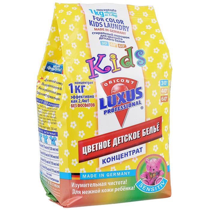 Концентрированный стиральный порошок для детского цветного белья Luxus Professional, 1 кг