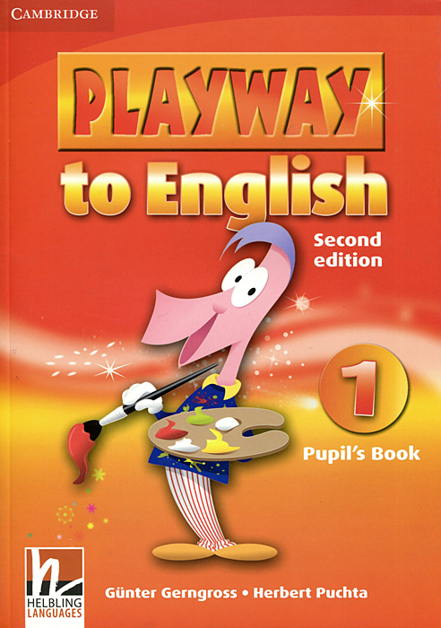 Playway to English 1: Pupil's Book (+ наклейки) playway to english second edition 1 class audio cds