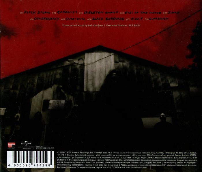 Slayer.  Christ Illusion American Recordings, LLC,ООО