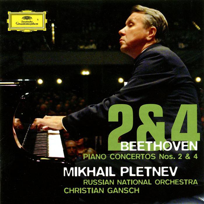 Михаил Плетнев,Русский национальный оркестр,Кристиан Ганш Mikhail Pletnev. Beethoven. Piano Concertos Nos. 2 & 4 цена