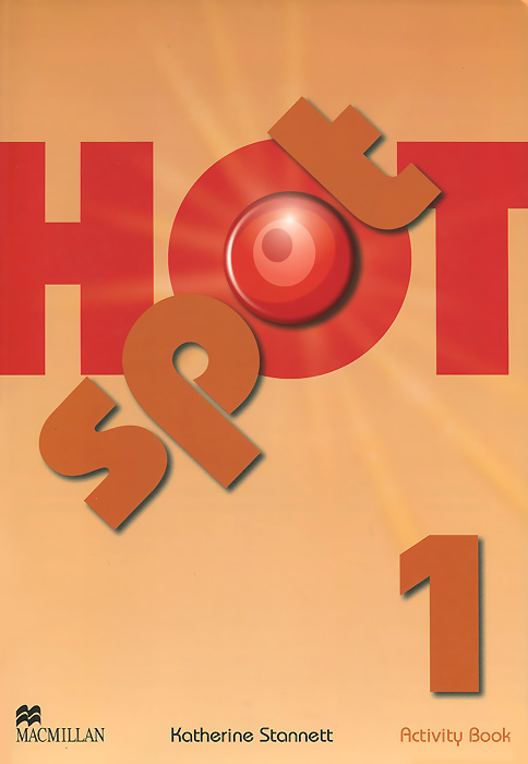 Hot Spot 1: Activity Book крем premier on the spot relief