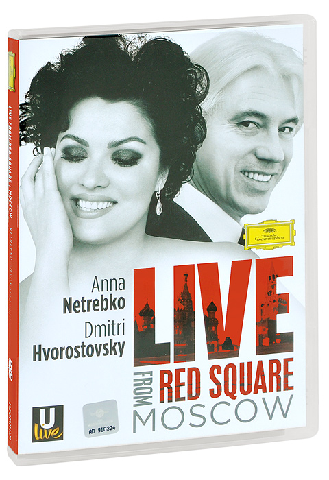 Anna Netrebko, Dmitri Hvorostovsky: Live From Red Square Moscow faithless live in moscow