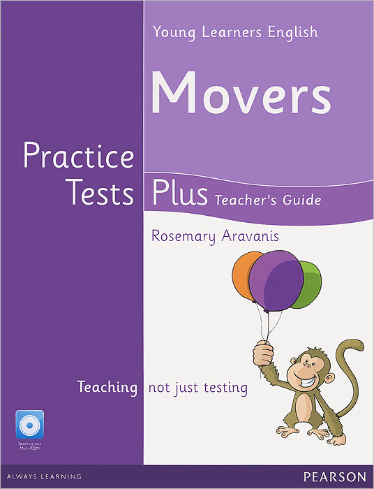 Young Learners English: Movers: Teacher's Book (+ CD-ROM) кофемашина капсульная delonghi en 500 bw