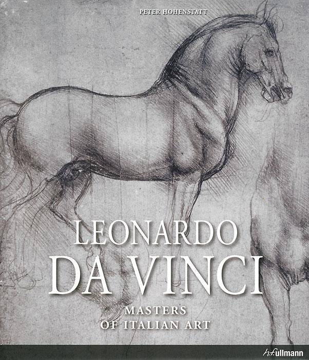 Leonardo da Vinci конструкторы bridge катапульта leonardo da vinci