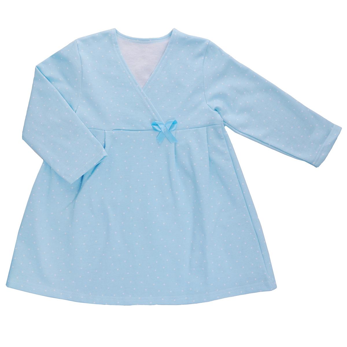 Сорочка ночная для девочки Трон-плюс, цвет: голубой, белый, рисунок горох. 5522. Размер 86/92, 2-3 года5522Яркая сорочка Трон-плюс идеально подойдет вашей малышке и станет отличным дополнением к детскому гардеробу. Теплая сорочка, изготовленная из футера - натурального хлопка, необычайно мягкая и легкая, не сковывает движения ребенка, позволяет коже дышать и не раздражает даже самую нежную и чувствительную кожу малыша. Сорочка трапециевидного кроя с длинными рукавами, V-образным вырезом горловины. Полочка состоит из двух частей, заходящих друг на друга. По переднему и заднему полотнищам юбки заложены небольшие складки. Сорочка оформлена атласным бантиком.В такой сорочке ваш ребенок будет чувствовать себя комфортно и уютно во время сна.