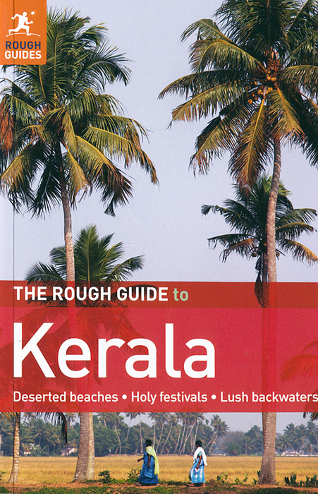 The Rough Guide to Kerala david buckham executive s guide to solvency ii