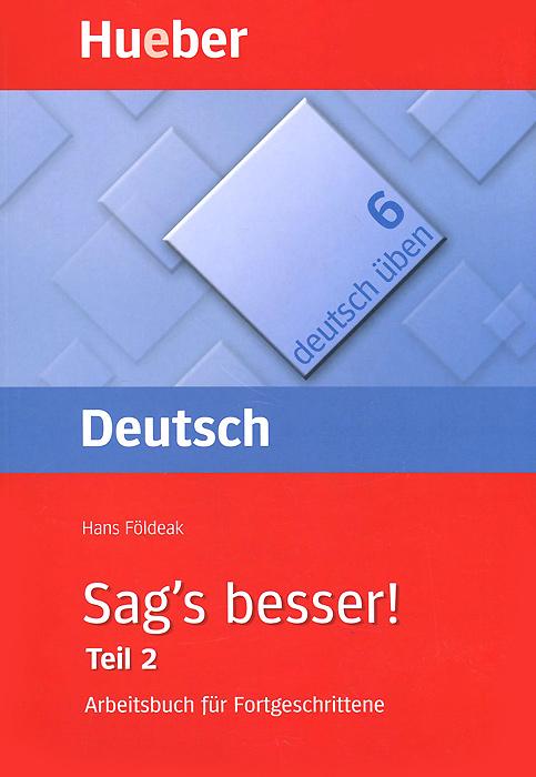 Deutsch Uben 6: Sag's besser! Teil 2: Arbeitsbuch fur Fortgeschrittene сапоги quelle der spur 1013540