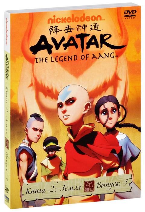 Аватар: Легенда об Аанге: Книга 2, Земля, Выпуск 3