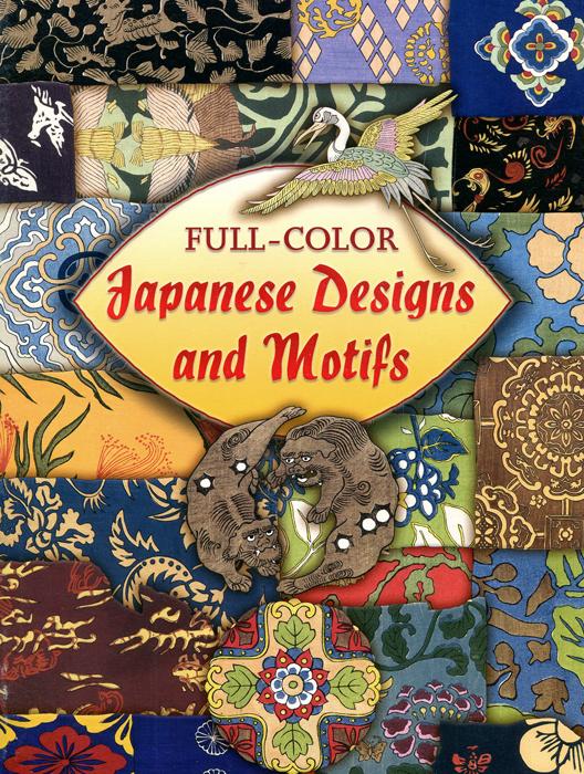 Full-Color Japanese Designs and Motifs the peacocks of baboquivari