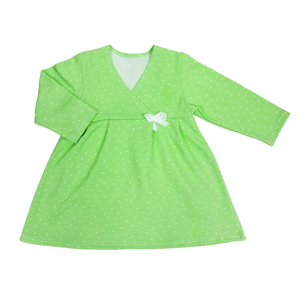 Сорочка ночная для девочки Трон-плюс, цвет: салатовый, белый, рисунок горох. 5522. Размер 122/128, 7-10 лет5522Яркая сорочка Трон-плюс идеально подойдет вашей малышке и станет отличным дополнением к детскому гардеробу. Теплая сорочка, изготовленная из футера - натурального хлопка, необычайно мягкая и легкая, не сковывает движения ребенка, позволяет коже дышать и не раздражает даже самую нежную и чувствительную кожу малыша. Сорочка трапециевидного кроя с длинными рукавами, V-образным вырезом горловины. Полочка состоит из двух частей, заходящих друг на друга. По переднему и заднему полотнищам юбки заложены небольшие складки. Сорочка оформлена атласным бантиком.В такой сорочке ваш ребенок будет чувствовать себя комфортно и уютно во время сна.