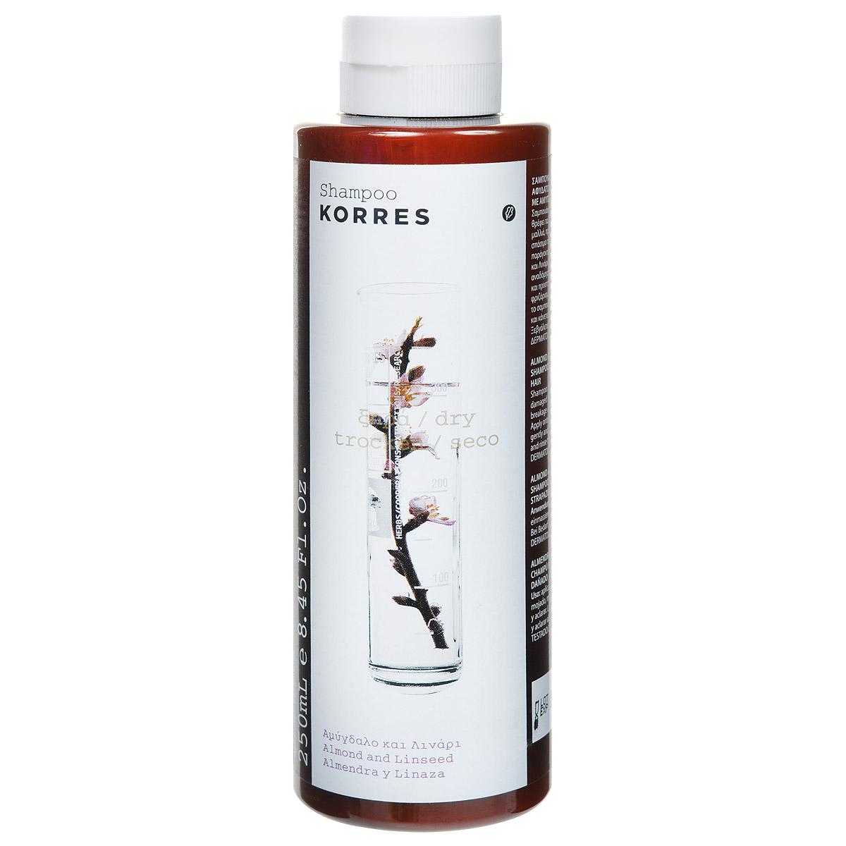 Korres Шампунь для нормальных, сухих и поврежденных волос, с миндалем и семенами льна, 250 мл520306904046784, 7% Натуральных ингредиентов. Шампунь питает сухие/поврежденные волосы, предотвращает их ломкость и сечение кончиков. Увлажняющие экстракты миндаля и семян льна восстанавливают сухие волосы, облегчая их укладку.УНИКАЛЬНАЯ ФОРМУЛА, СОСТАВЛЯЮЩАЯ ОСНОВУ. СРЕДСТВ ПО УХОДУ ЗА ВОЛОСАМИ: 1) Комплекс PURE360 основан на синергичном действии двух 100% натуральных комплексных систем Hairspa и Plantasil Micro. Hairspa - биосистема полисахаридов: - Увлажняет кожу головы и волосы; - Способствует восстановлению волос; - Нормализует баланс экосистемы волос, обеспечивая защиту от перхоти; Plantasil Micro - смягчающее вещество: - Обеспечивает распутывание и легкость расчесывания; - Улучшает общий внешний вид волос (придает объем, блеск, эластичность, предотвращение появления мелких завитков); 2) Витамины группы B играют важную роль в восстановлении и поддержании здоровья волос и кожи головы: * Витамин B3 предотвращает появление преждевременной седины. С его участием образуется пигмент в волосах; * Провитамин B5 проникает в стержень волоса, обволакивая его эластичной пленкой внутри и снаружи, это способствует гибкости и эластичности внутри волоса и придает блеск снаружи; обеспечивает увлажнение кожи головы и волоса; 3) Растения - эндемики о.Крит: Горный чай, Ясенец, Душица (эндемики - растения, обитающие в пределах ограниченного пространства, изолированного географически или экологически от других местообитаний (глубокие озёра, горы, острова)); - Оказывают комплексное противовоспалительное, антисептическое, антиоксидантное действие; - Обеспечивают защиту кожи головы и волос от вредного воздействия окружающей среды; - Способствуют уменьшению потери волос. Небольшое количество шампуня нанести массажными движениями на влажные волосы. Вспенить. Смыть. Нанести и вспенить второй раз. Подождать несколько минут и вновь ополоснуть водой.