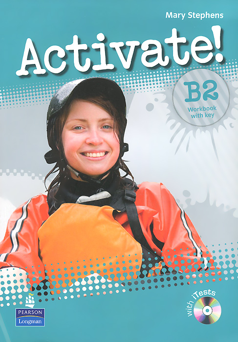 Activate! B2: Workbook with Key (+ CD-ROM) самокат y scoo gun 205 с ручным тормозом blue