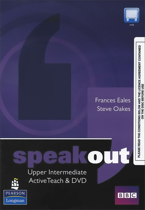 Speakout: Upper-Intermediate: Active Teach work on your grammar upper intermediate b2