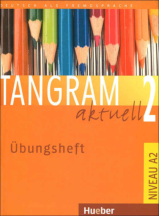 Tangram Aktuell 2: Ubungsheft yanmai microphone omnidirectional dynamic condenser sound mic