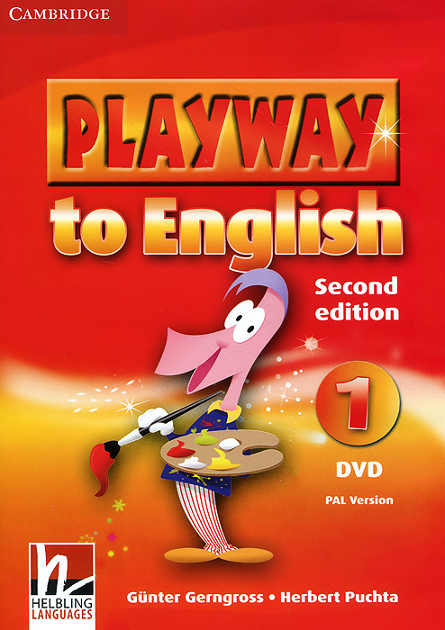 Playway to English: Level 1: PAL Version DVD bridge to english for kids read english выпуск 1