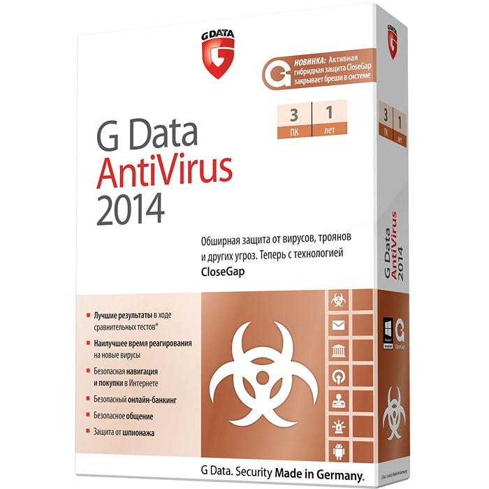 G Data AntiVirus 2014. Лицензия на 1 год (для 3 ПК)