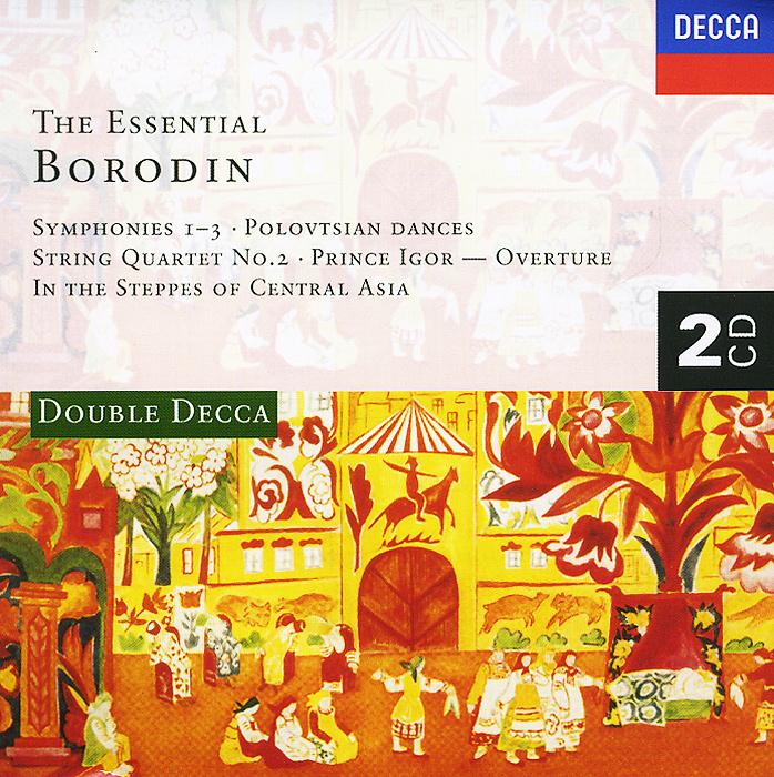 The Essential Borodin (2 CD) spectral classics pl151 bg 2 boxes