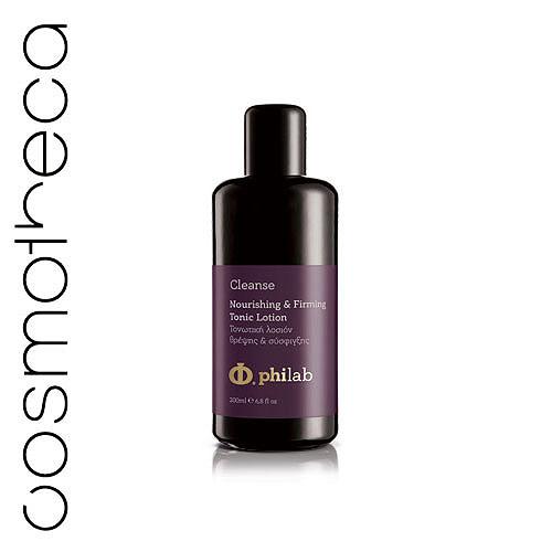 Philab Тоник для лица, питательный, укрепляющий, тонизирующий, 200 млPHL1102Питательный тоник Philab, в котором содержится 0,02% очищенной гиалуроновой кислоты с низким молекулярным весом, восстанавливает способность кожи сохранять влагу в клетках соединительной ткани. 1% дипептидов Syn Tacks восстанавливают упругость и улучшают тонус кожи, стимулируют протеины дермально-эпидермальных соединений. 3% SyriCalmTMCLR, алоэ вера оказывают сильное противовоспалительное действие и поддерживают жизнеспособность клеток кожи. Характеристики:Объем: 200 мл. Артикул: PHL1102. Производитель: Греция. Товар сертифицирован.