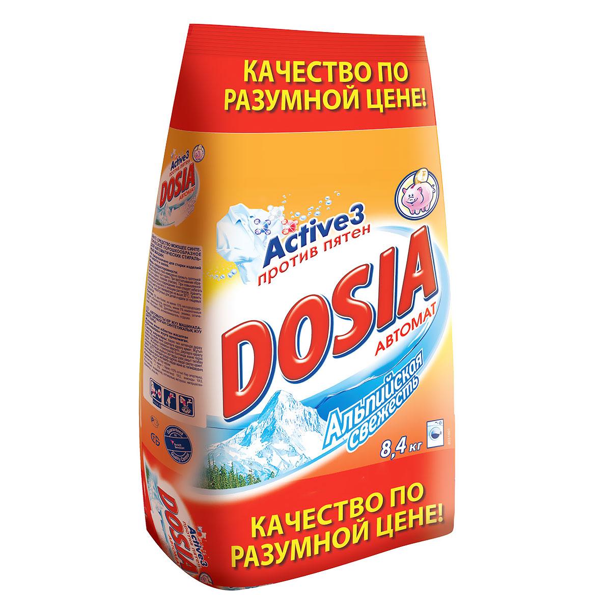 Стиральный порошок Dosia Active 3, автомат, альпийская свежесть, 8,4 кг0379981Стиральный порошок Dosia Active 3 с ароматом альпийской свежести предназначен для стирки в стиральных машинах любого типа. Порошок содержит три активных компонента против различных пятен, которые воздействуют на волокна ткани и удаляют общие загрязнения, удаляют сложные пятна, отбеливают и придают кристальную белизну вашим вещам.Порошок содержит компоненты, помогающие защитить стиральную машину от накипи и известкового налета.Насладитесь идеальной чистотой и свежестью своих вещей с новой Dosia! Характеристики: Вес: 8,4 кг. Товар сертифицирован.УВАЖАЕМЫЕ КЛИЕНТЫ!Обращаем ваше внимание на возможные изменения в дизайне упаковки. Поставка осуществляется в зависимости от наличия на складе.