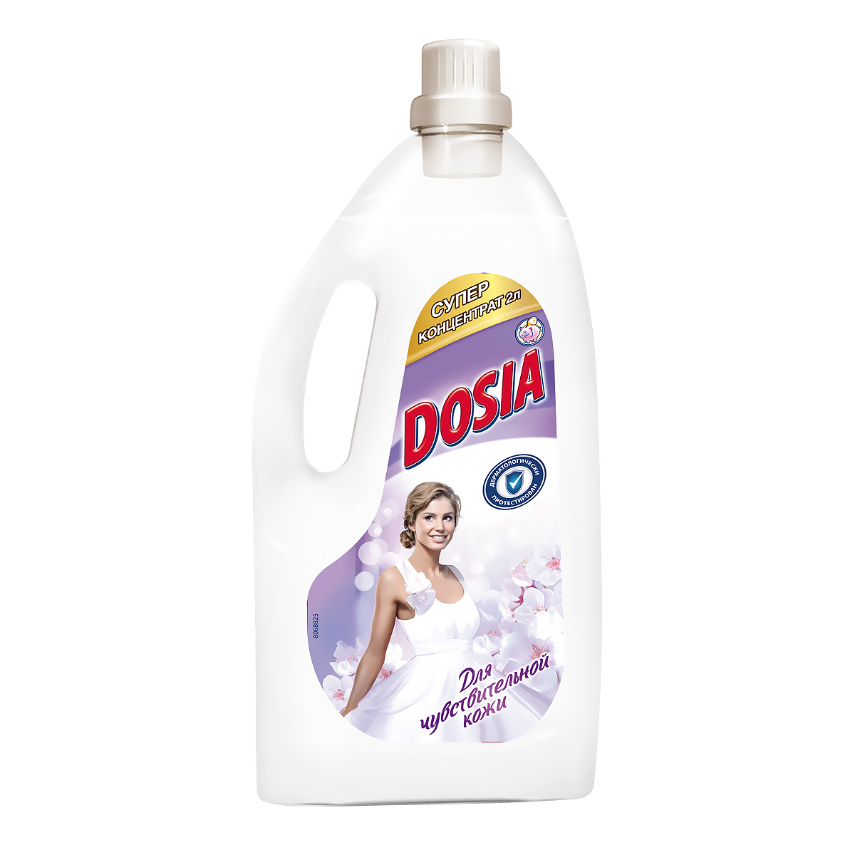 Ополаскиватель для белья Dosia, для чувствительной кожи, концентрированный, 2 л10949Концентрированный ополаскиватель для белья Dosia идеально подходит для всех типов тканей. Он придает белью мягкость и свежий аромат. Обладает антистатическим свойством, облегчает глажение. Ополаскиватель отлично подойдет для использования людям с чувствительной кожей. Характеристики: Объем: 2 л. Производитель: Россия. Товар сертифицирован.