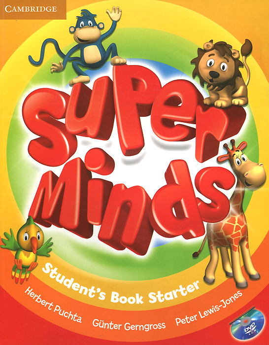 Super Minds: Students Book Starter (+ DVD-ROM) total english pre intermediate students book dvd rom