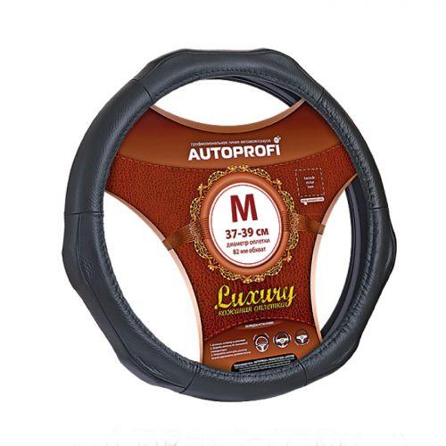 """Оплетка руля Autoprofi """"Luxury"""", с 6 выступами, цвет: черный. Размер M (37-39 см). AP-1020 BK (M)"""