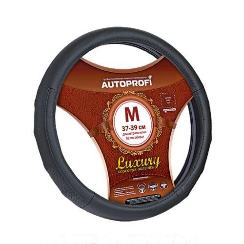 """Оплетка руля Autoprofi """"Luxury AP-1030"""", с ребристыми вставками, цвет: черный. Размер M (38 см). AP-1030 BK/BK (M)"""