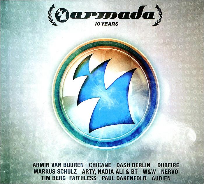 Armada 10 Years  (3 CD)