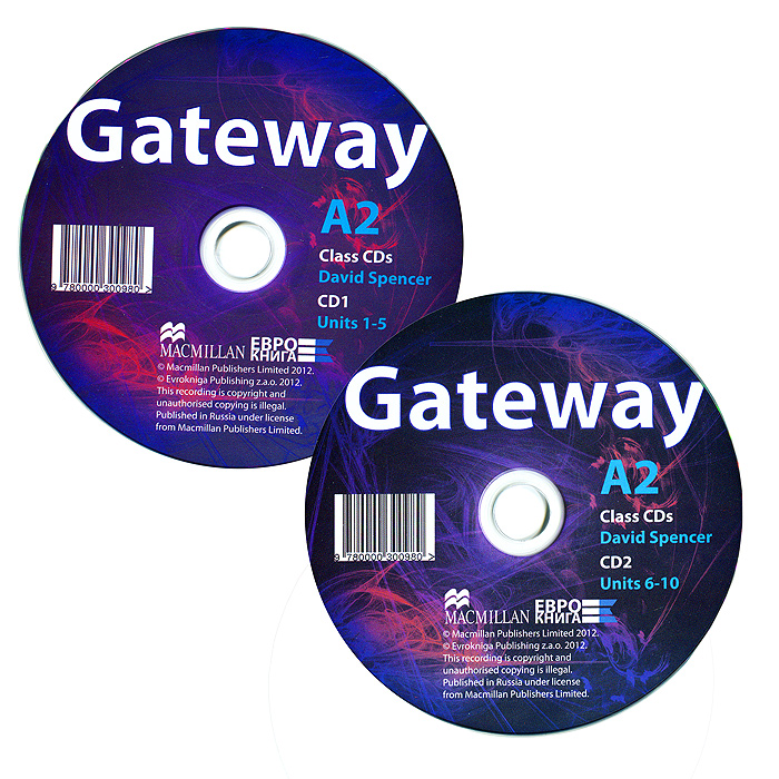 Gateway: A2 (аудиокнига на 2 CD)