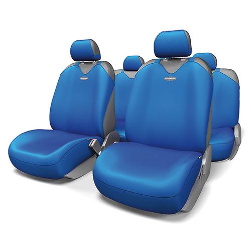 Чехлы-майки на сиденья Autoprofi Sport Plus, полиэстер, цвет: синий, 9 предметов. R-902P BLR-902P BLЧехлы-майки Autoprofi Sport Plus, выполненные из высококачественного полиэстера, оснащены полностью закрытой нижней частью сидений, которая делает чехлы более практичными и износостойкими. Форма чехлов в виде маек позволяет легко и быстро надевать их на кресла любого типа, не прибегая к демонтажу подголовников и подлокотников. Чехлы-майки Autoprofi Sport Plus выполнены в спортивном стиле, который придает салону яркие и динамичные черты. Широкая гамма расцветок чехлов позволяет подобрать их к любому автомобильному интерьеру. Эластичный полиэстер изделий плотно облегает поверхность кресел, не выцветает на солнце и не электризуется. Имеется возможность использования с любыми типами сидений. Комплектация: - 1 сиденье заднего ряда, - 1 спинка заднего ряда, - 2 чехла переднего ряда, - 5 подголовников, - набор фиксирующих крючков.Особенности: Использование с любыми типами сиденийТолщина поролона - 2 мм